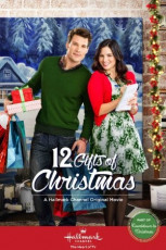 12 Gifts of Christmas (2016)